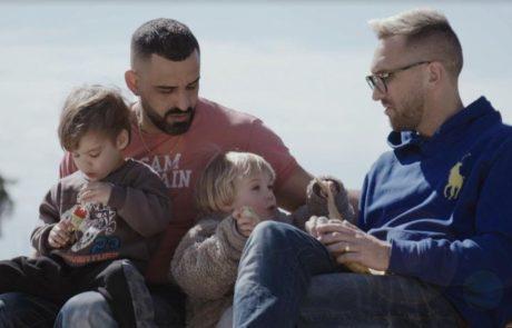 אבא'לה יש רק 2 – פרויקט שירי הילדים הגאה
