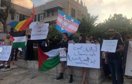 """הפגנת הלהט""""בים הערבים בחיפה: """"רוצים לחיות בין המשפחות שלנו בחברה שלנו"""""""