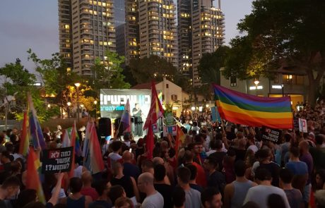 """אלפי משתתפים בהפגנת המחאה לשוויון בהורות: """"תנתבו את הזעם ללחץ על חברי הכנסת"""""""