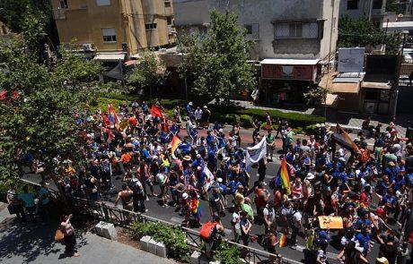 אנחנו חיפה – מצעד הגאווה בסימן הקהילות הגאות השונות בעיר