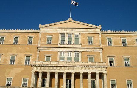יוון אישרה נישואים לזוגות מאותו המין