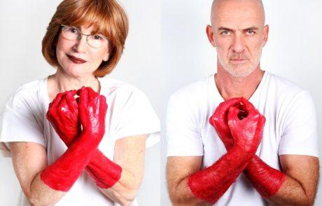 אירועי יום האיידס העולמי 2016