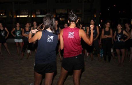 זה לא רק ספורט – טורניר נשים חרשות-שומעות