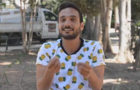 """אלוואן – קבוצות צעירים וצעירות ללהט""""בים ערבים בחיפה ות""""א"""