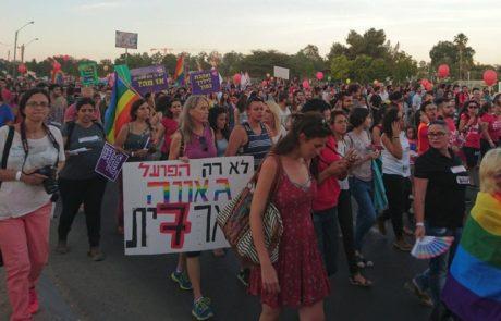 כ-4000 איש במצעד הגאווה הראשון בבאר שבע