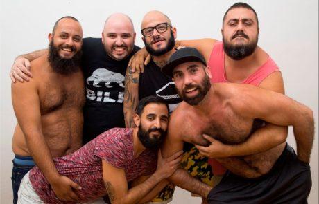 """לראשונה בישראל: BEARTA – סופ""""ש של גאוות דובים"""