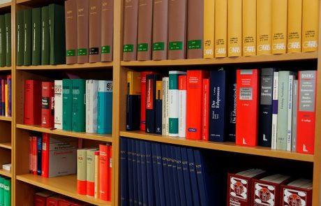 """מאגר המידע על משפט ולהט""""ב מנגיש את החומר המשפטי לחברי הקהילה"""