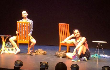 """פורצת גבולות – ההצגה הגאה הישראלית """"הגדר"""" עולה בתאטרון בניו יורק"""