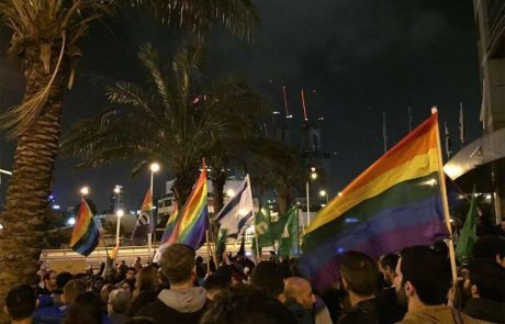 """""""לא רוצים פירורים"""" – הקהילה הגאה מפגינה ודורשת זכויות"""