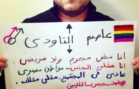 """משטרת מצרים מחפשת להט""""בים בפייסבוק"""
