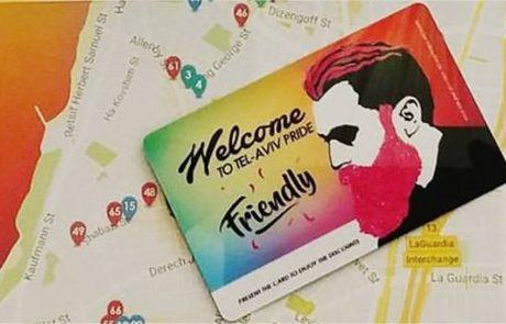 """מועדון הצרכנות הגאה """"פרינדלי"""" מציג – ערכת הטבות מיוחדת לחודש הגאווה"""