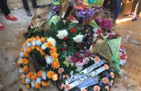 בדרכה האחרונה – מאות נפרדו מגילה גולדשטיין