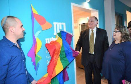 נחנך בית הקהילות – המרכז הקהילתי בחיפה לקהילה הגאה