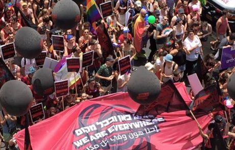 היום שאחרי – ארגון הנוער הגאה נאבק על המשך הפעילות