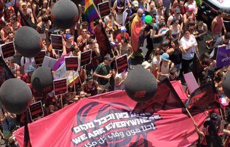 תלמידים ותלמידות בזהויות טרנסיות א-בינאריות יפגינו נגד משרד החינוך