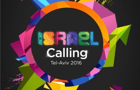 נציגי אירוויזיון 2016 יופיעו בישראל