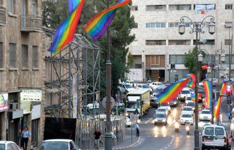 המדריך לצועד.ת – מצעד הגאווה בירושלים