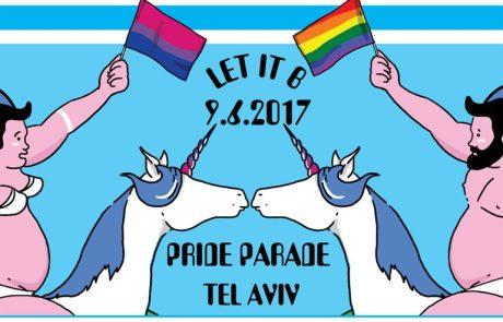 LET IT B – הלוגו החדש של ארועי גאווה 2017