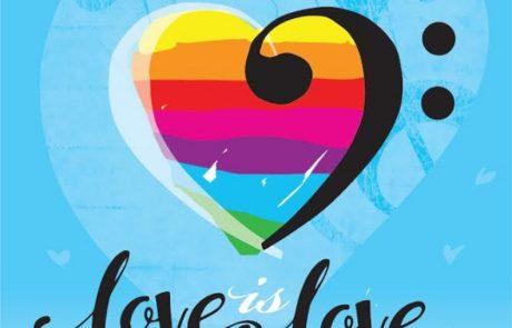 ערב התרמה לבית הפתוח – בסימן שירי אהבה