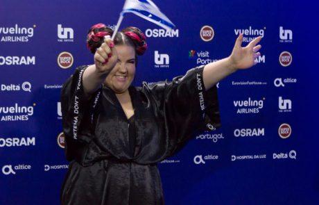 כפרה על נטע! ישראל זכתה באירוויזיון 2018