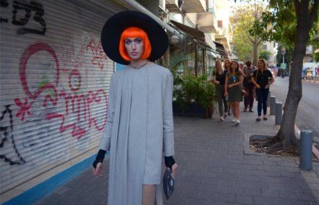 """השטן לובשת פראדה – סיור האופנה של עיריית ת""""א"""