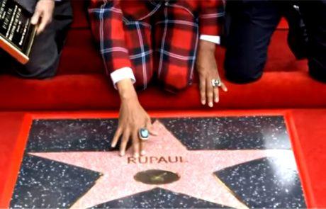 לראשונה בהוליווד: כוכב בשדרות הכוכבים לאמן הדראג רופול