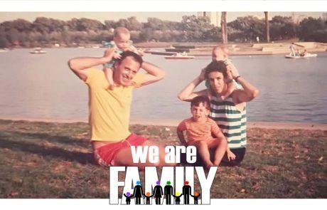 המשפחה של עמליה