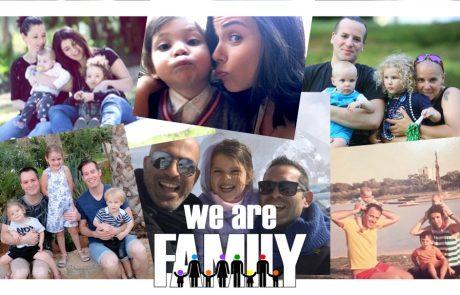 """""""אנחנו משפחה"""" – פרויקט מיוחד ליום המשפחה 2018"""